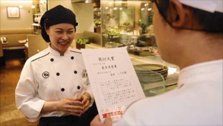 牛たん とろろ 麦めし ねぎし 赤坂見附店の画像・写真